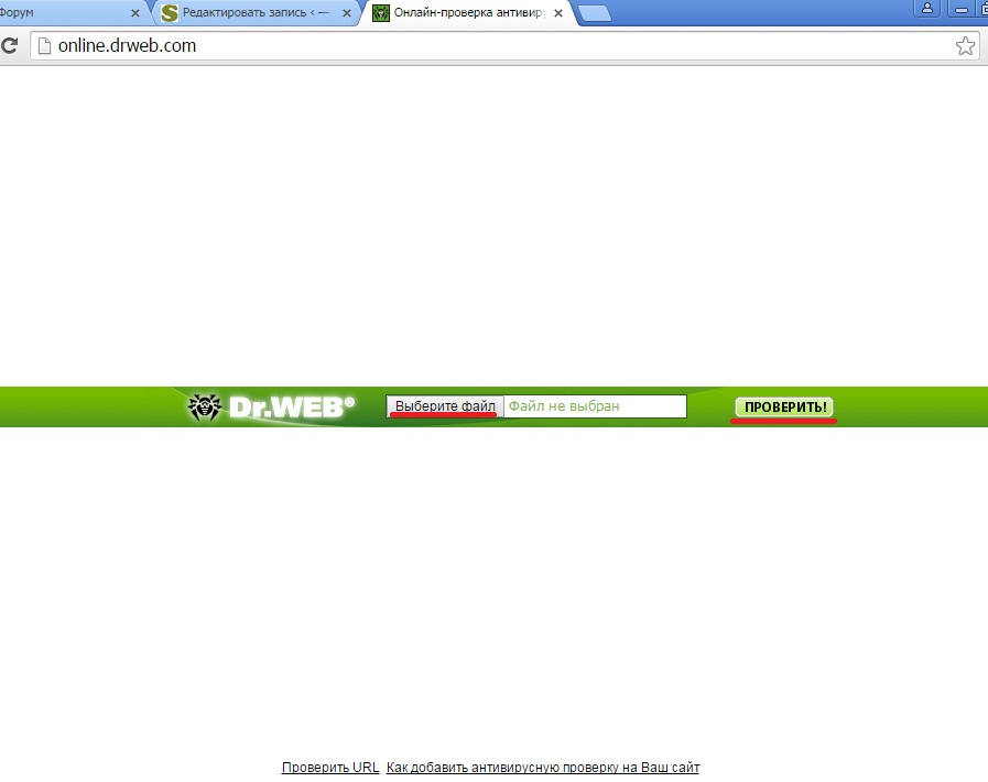 online.drweb.com