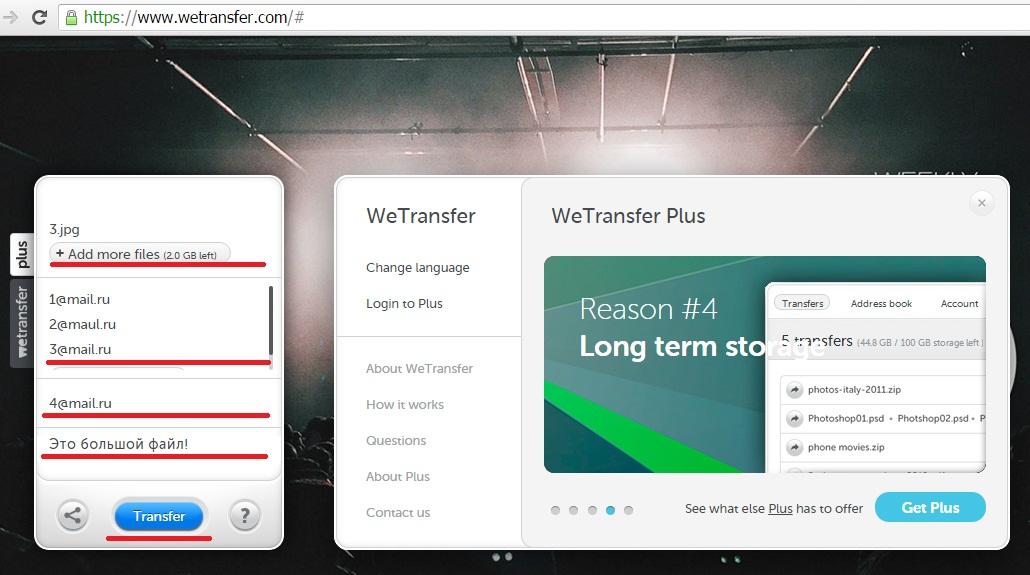 www.wetransfer.com