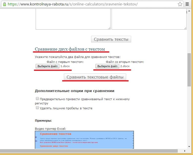 kontrolnaya-rabota.ru