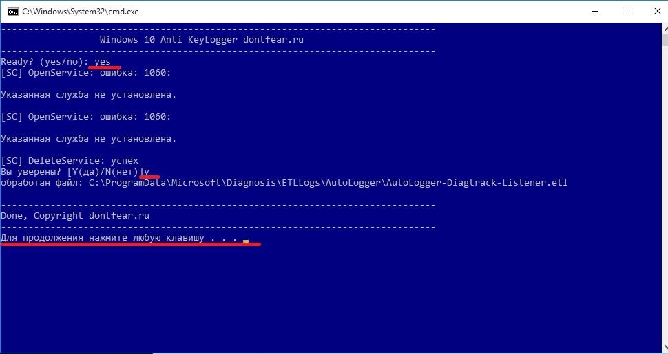 AntiKeylogger Windows 10