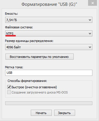 Форматирование USB