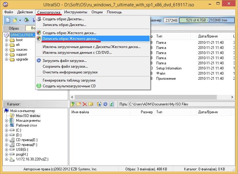 Запись образа Windows 7