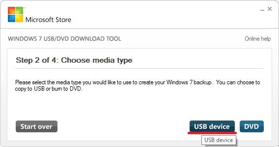 USB/DVD Download Tool