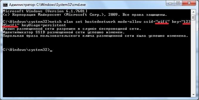 Как создать точку доступа на ноутбуке Windows 7, 8, 10