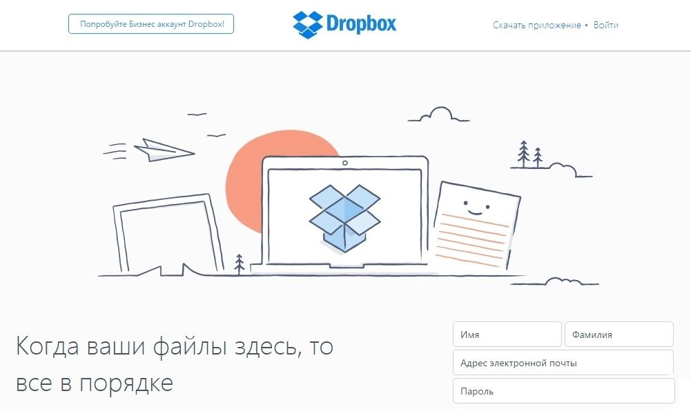 облако Dropbox