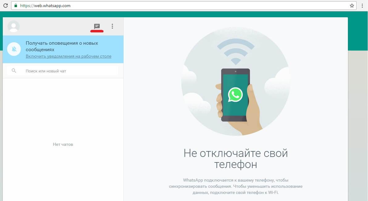 бесплатные звонки через интернет