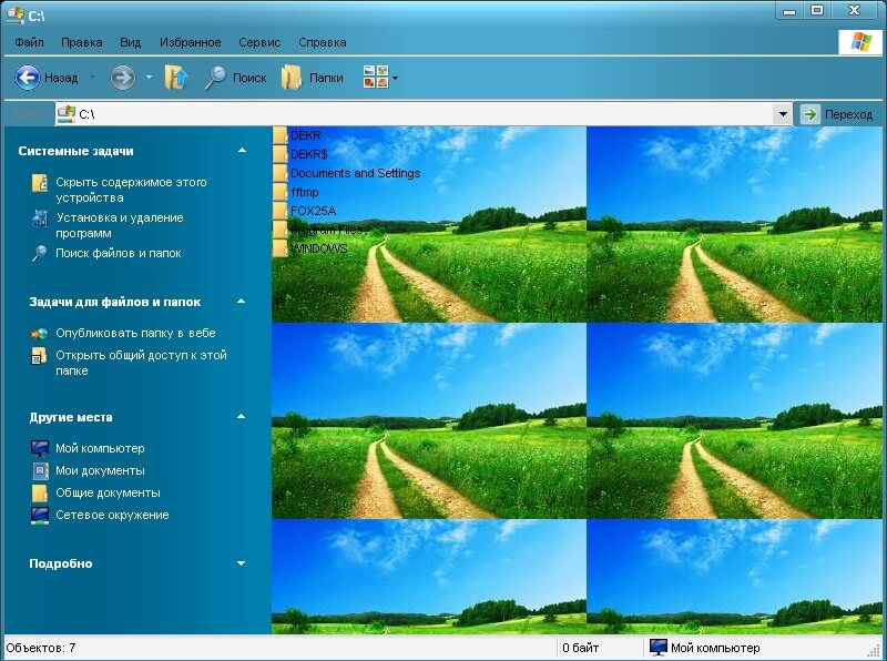 Фон папки в Windows XP