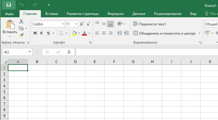 Microsoft Office Word 2016 тема