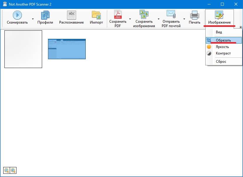 бесплатная программа для сканирования и распознавания текста