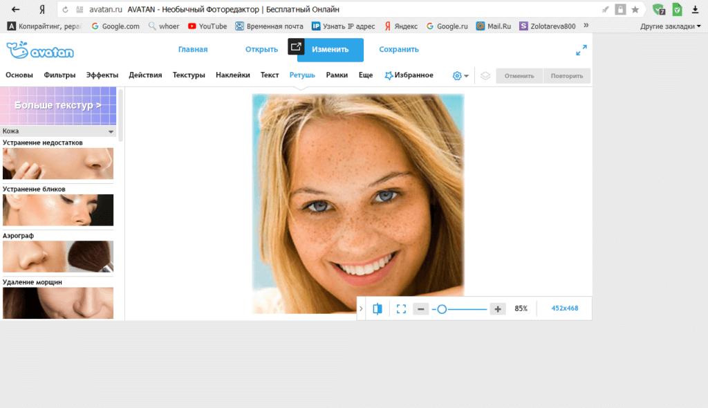 Как улучшить фото в Avatan