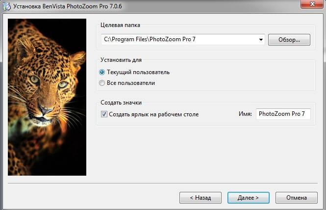 PhotoZoom