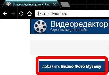 добавление файла для редактирования