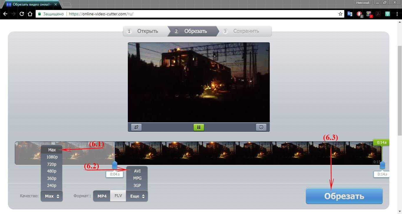 online-video-cutter.com бесплатный онлайн редактор