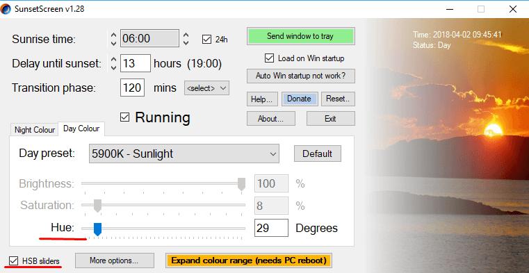 уменьшение яркости экрана программа
