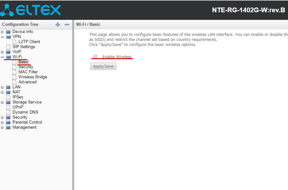 Eltex NTE-RG-1402G-W