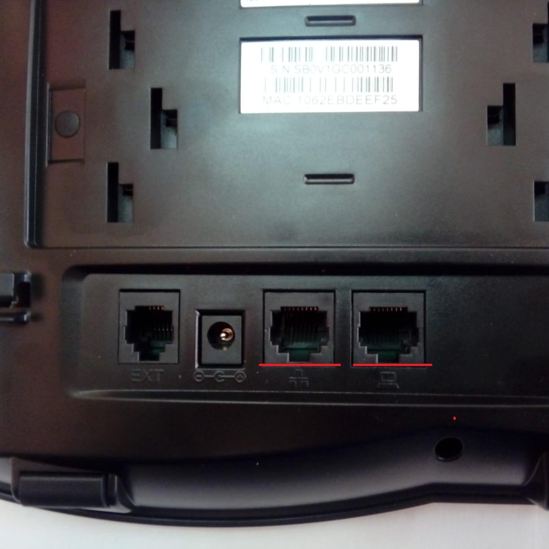 Как подключить D-Link DPH-150S