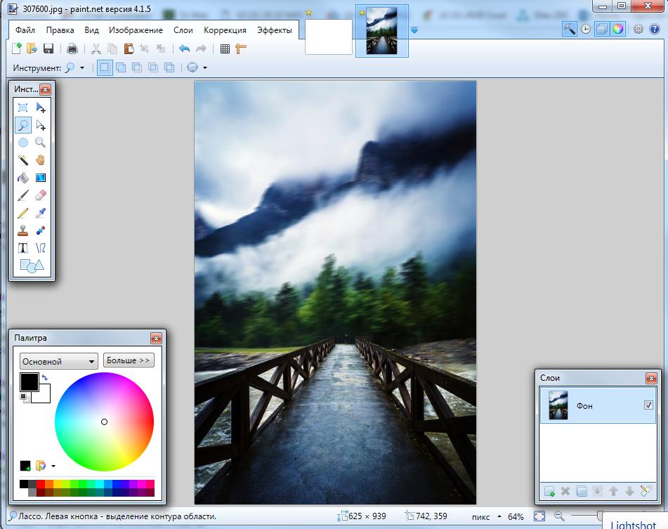 как сделать фото с размытым фоном