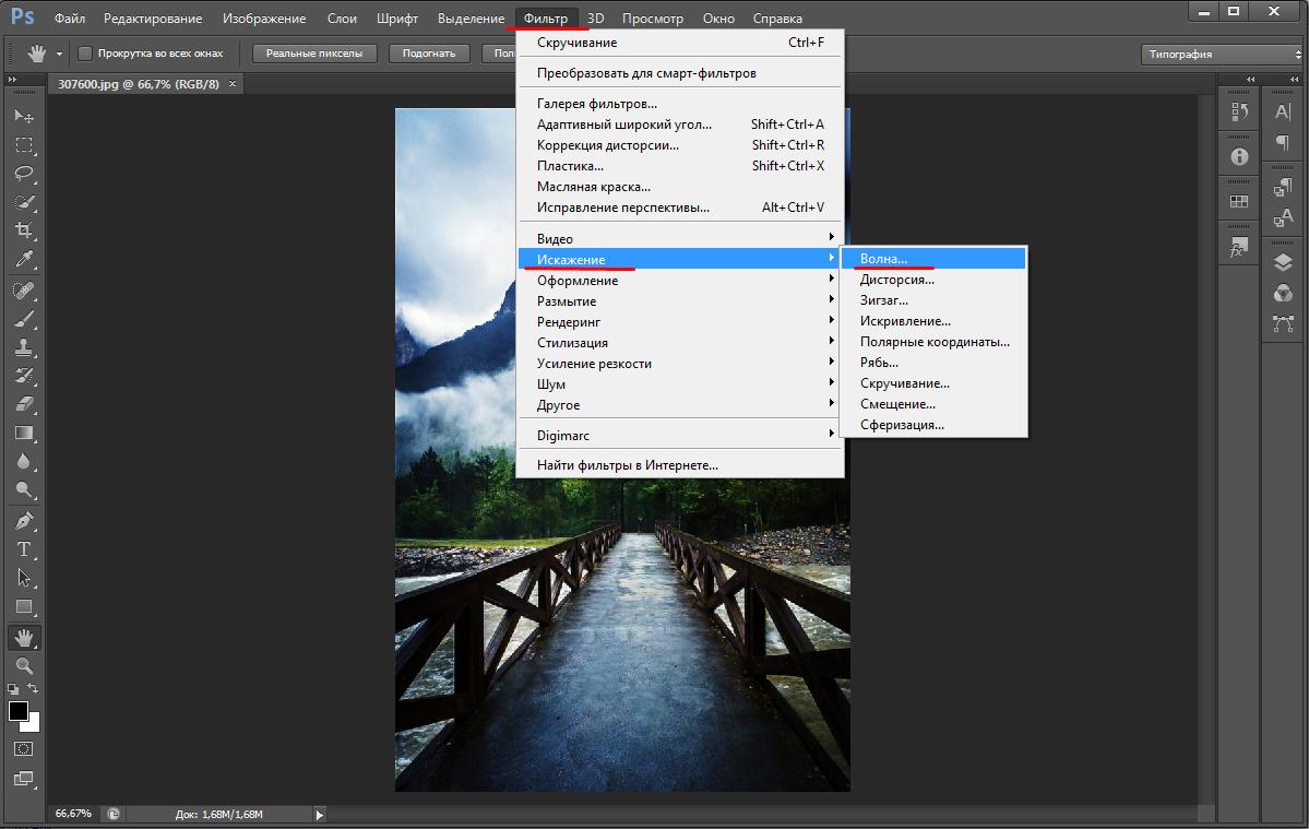 Программа для искажения изображений