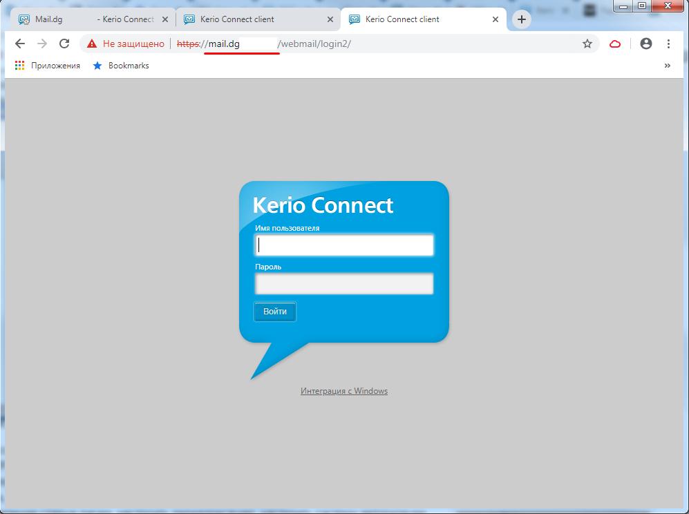 Как зайти в Kerio Connect