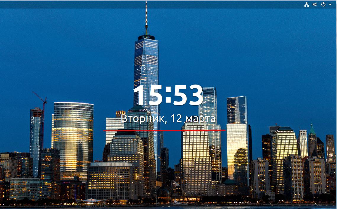 экрана блокировки ubuntu