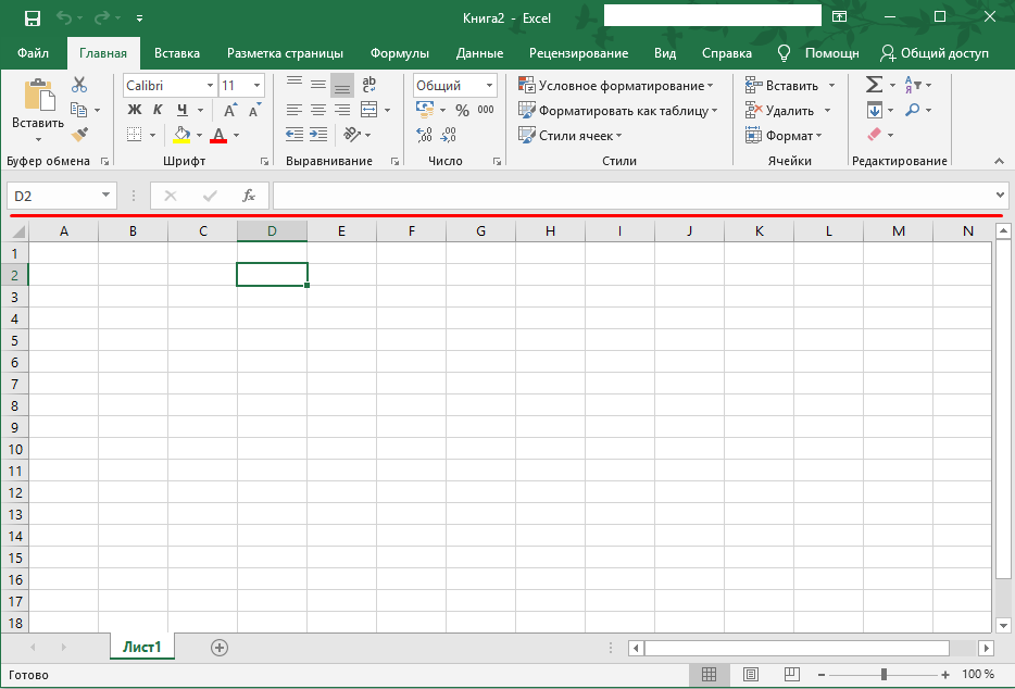 Строка формул в Excel