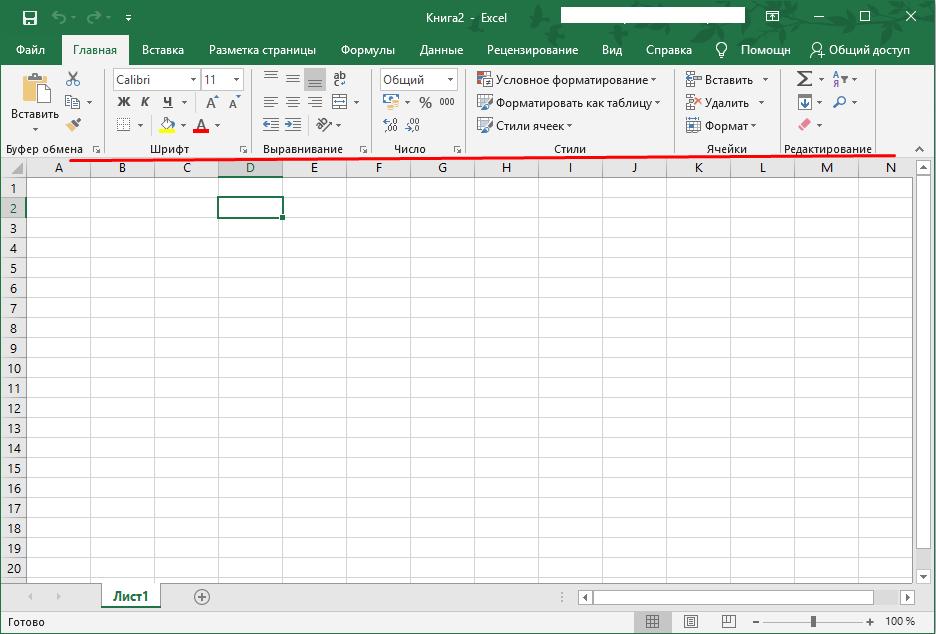 Строка формул в Excel пропала