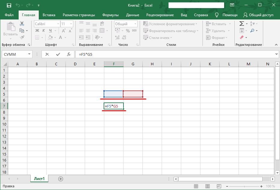 Вывести строку формул в Excel