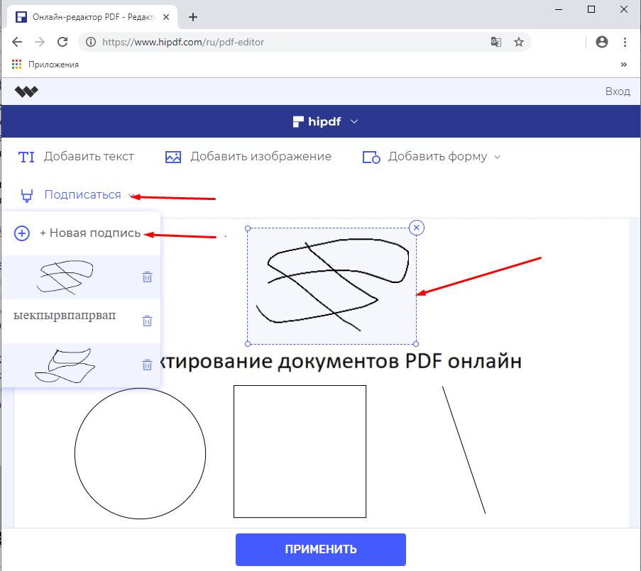 Как добавить картинку в PDF файл
