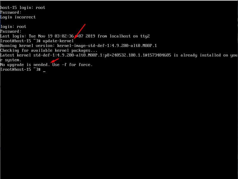 Обновление ядра Alt Linux