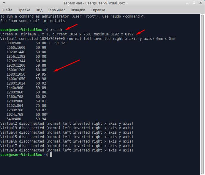 Разрешение экрана в  Linux
