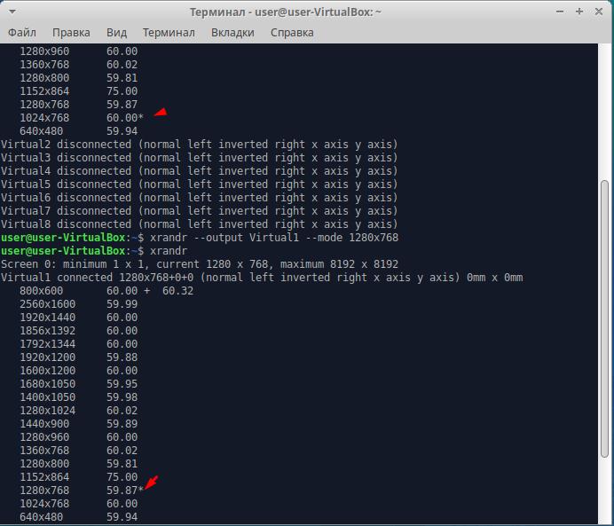 Разрешение экрана Linux