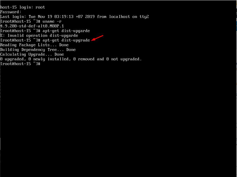 Как обновить Alt Linux