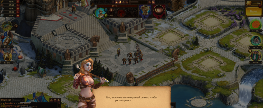 Играть на ПК в  Vikings: War of Clans