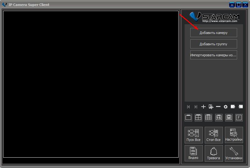 VStarcam T7892WIP подключение камеры