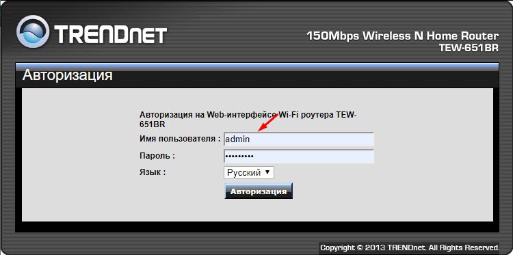 TRENDnet TEW-651BR авторизация