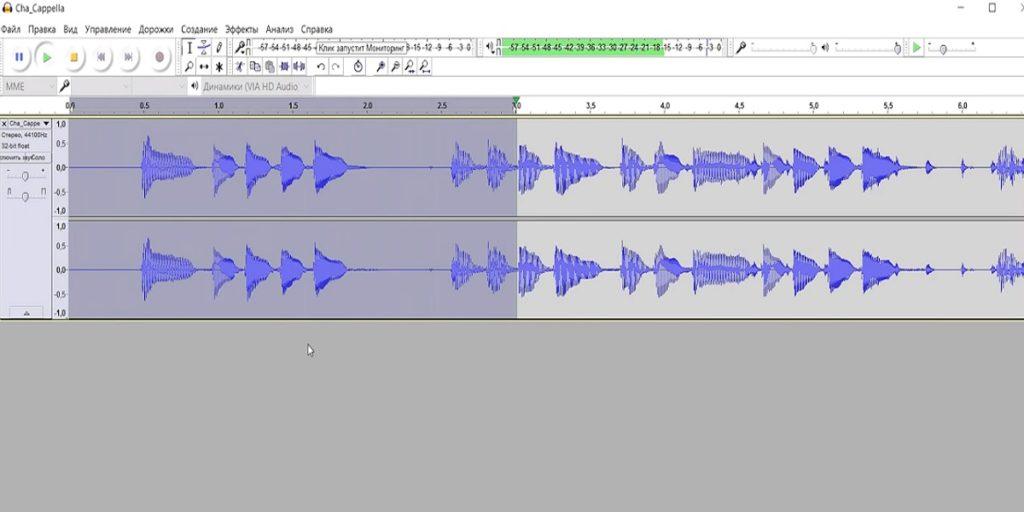 aud файл И как его открыть